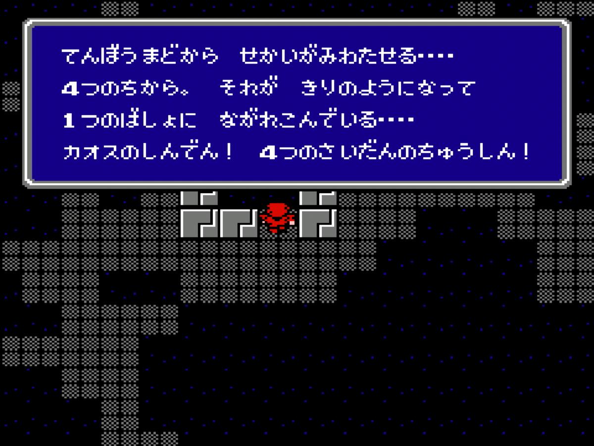 f:id:ri-syu:20201026085329j:plain