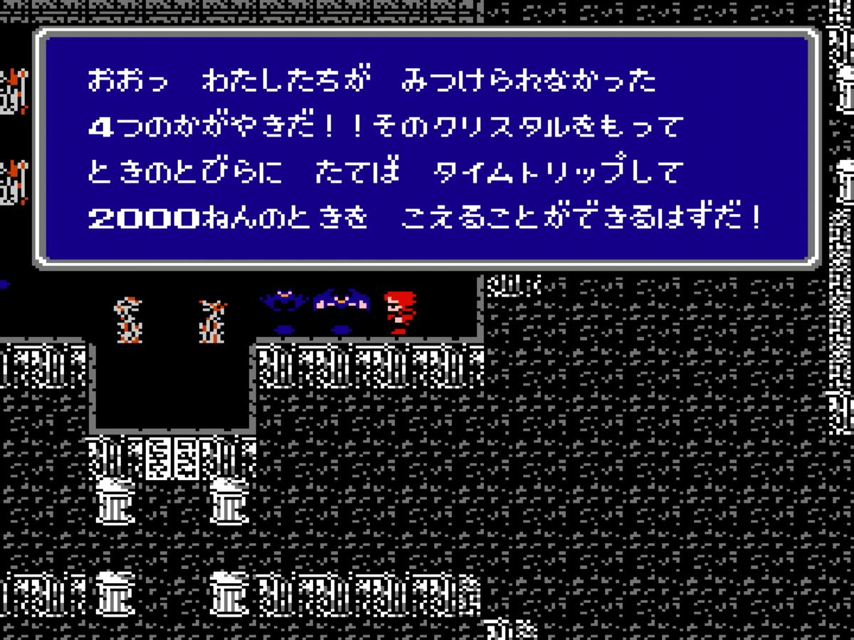 f:id:ri-syu:20201026085902j:plain