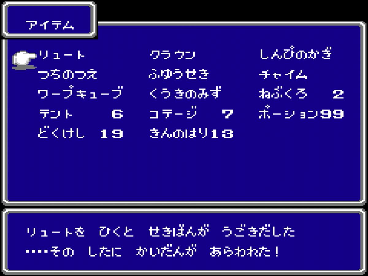 f:id:ri-syu:20201026085918j:plain