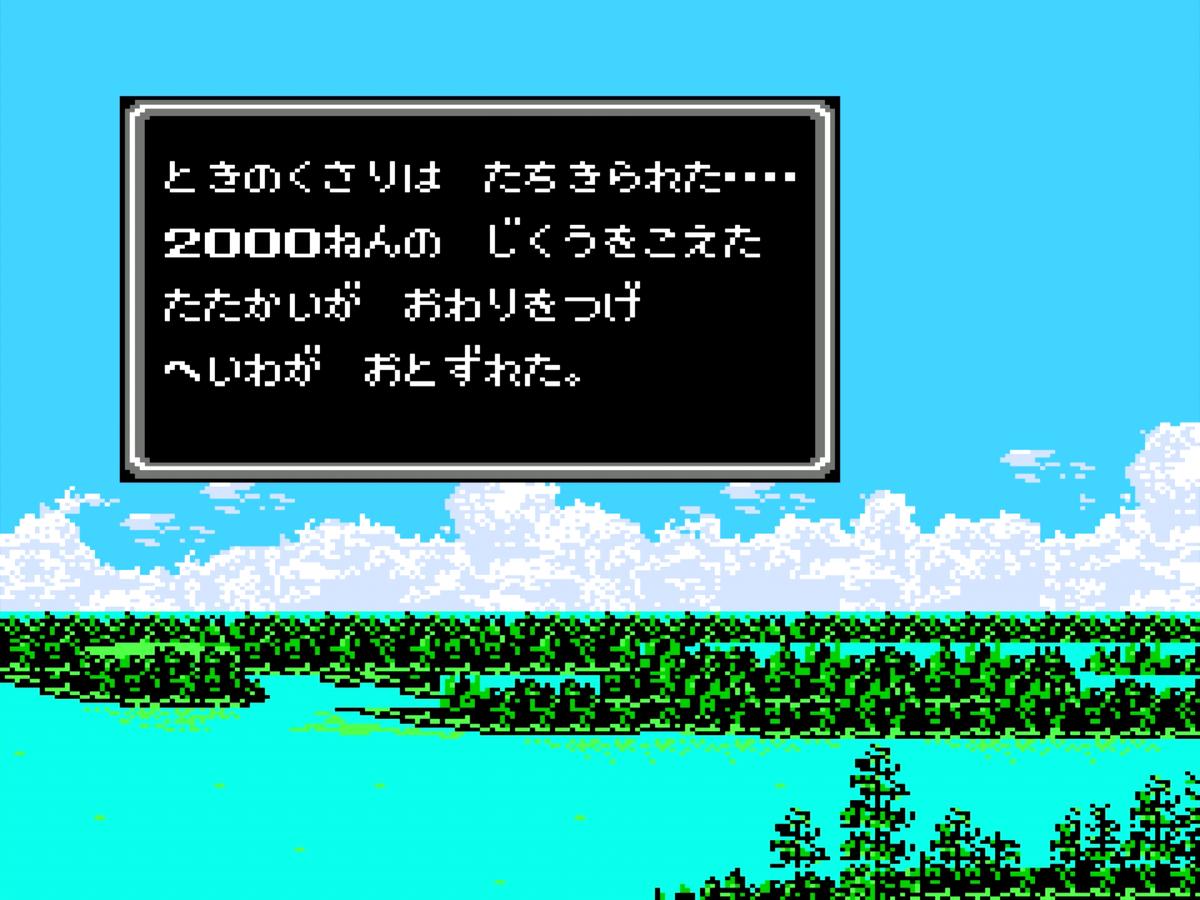 f:id:ri-syu:20201026092649j:plain