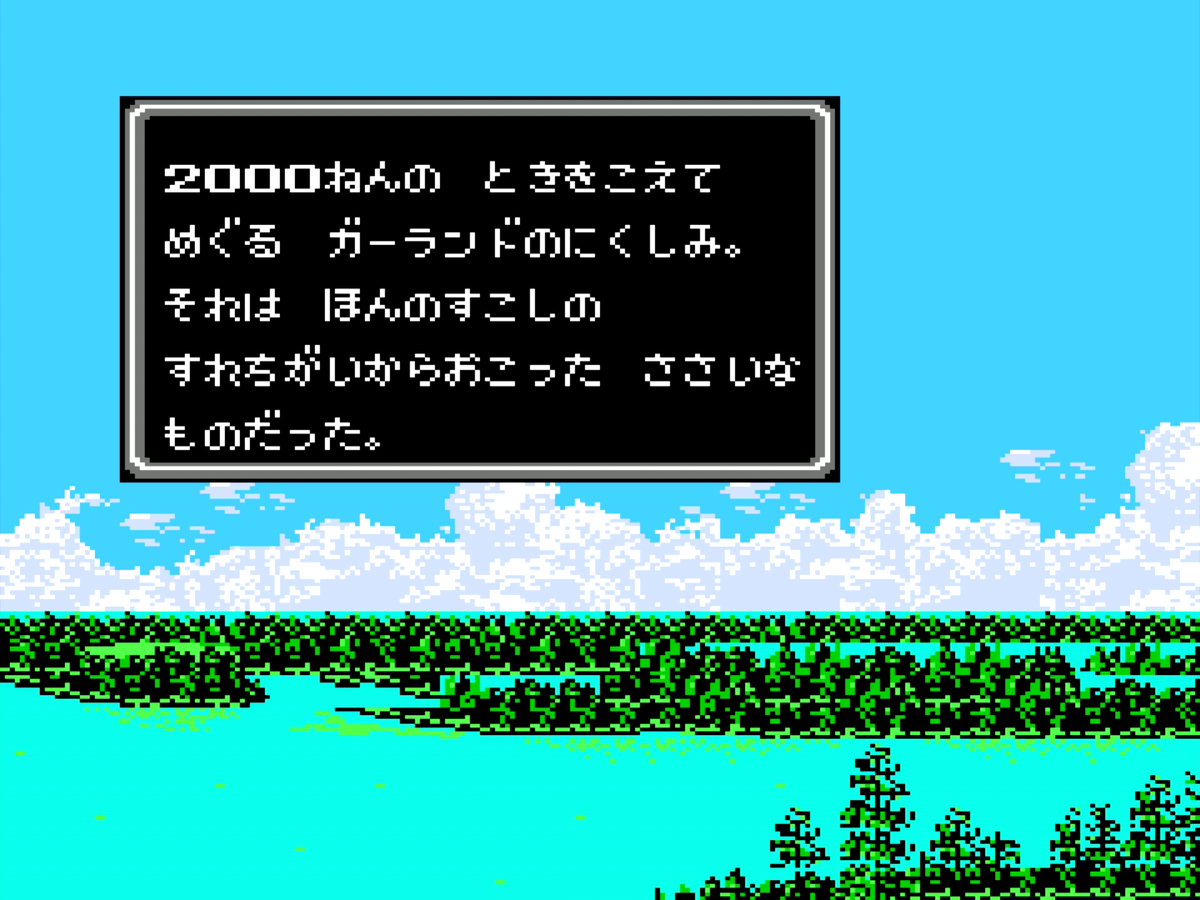 f:id:ri-syu:20201026092659j:plain