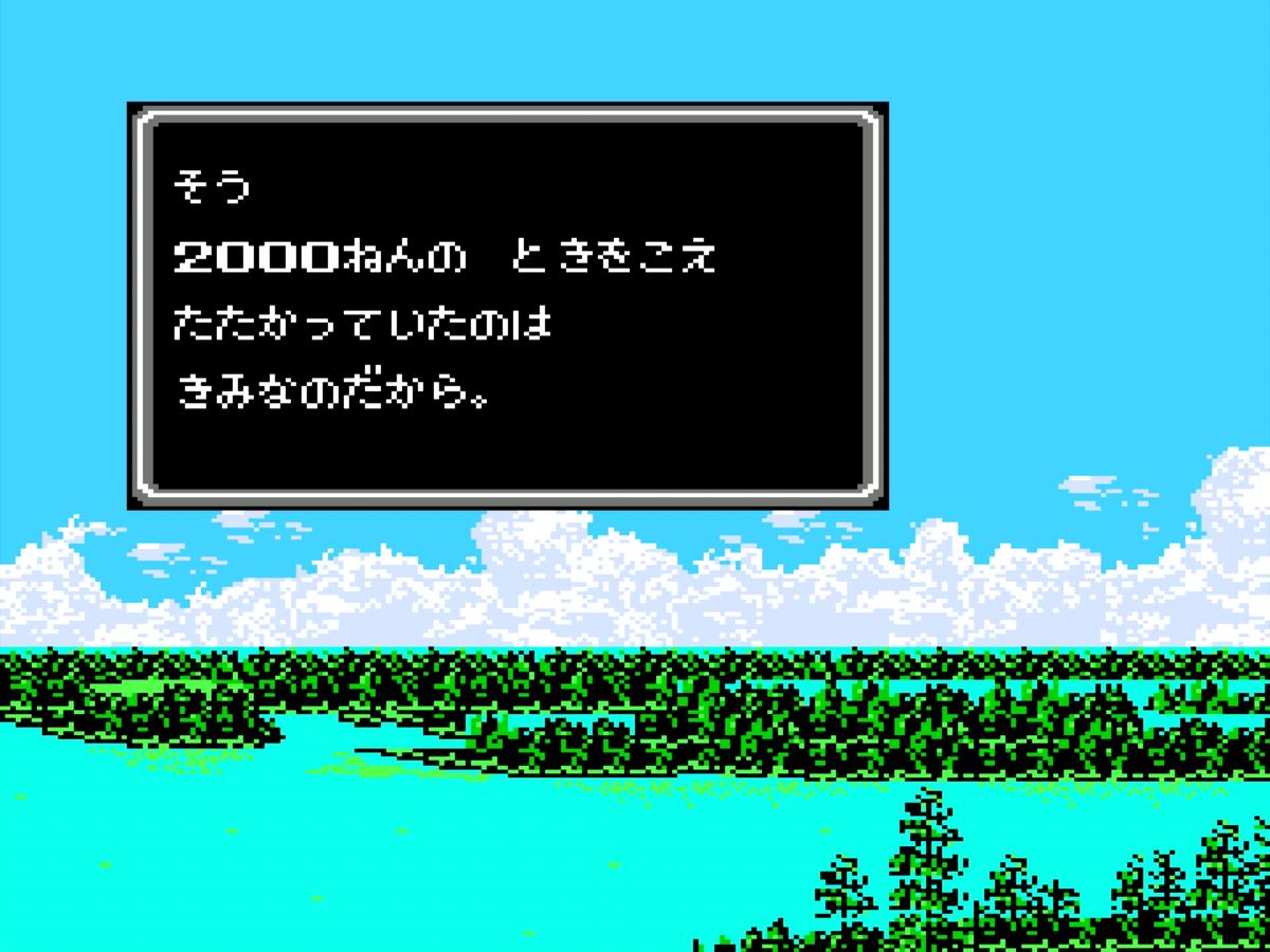 f:id:ri-syu:20201026092812j:plain