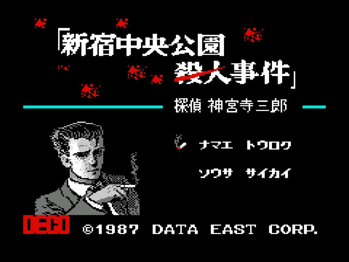 f:id:ri-syu:20210210025348j:plain