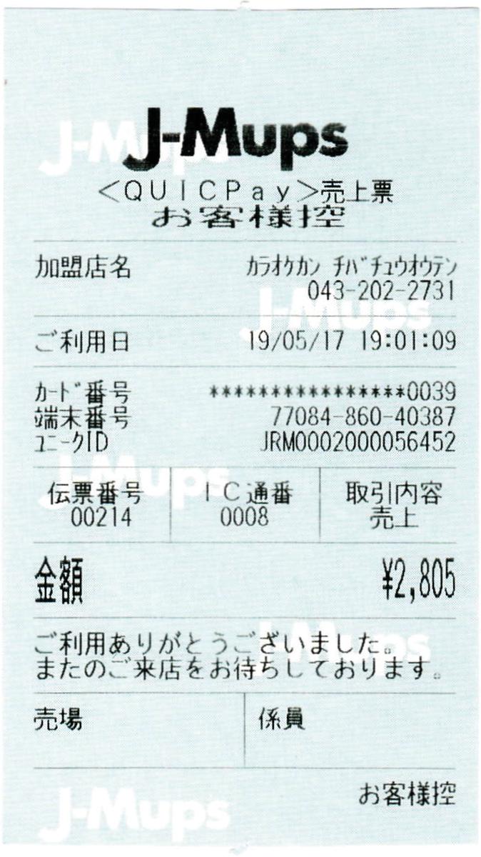 f:id:ri25r:20210301212202p:plain
