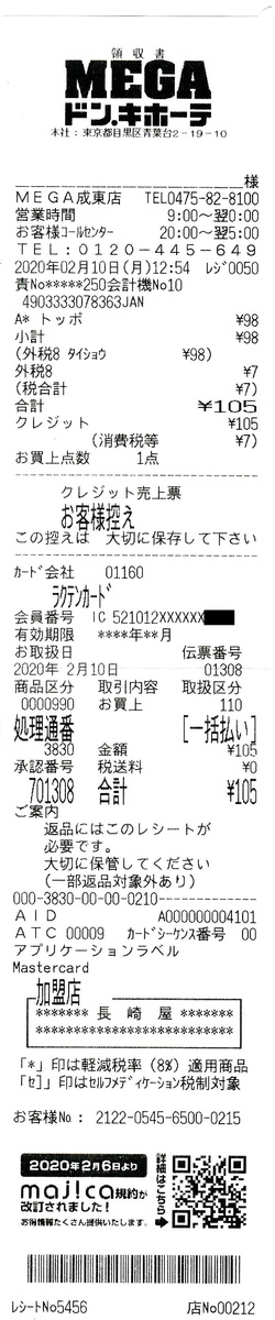 f:id:ri25r:20210429215105p:plain