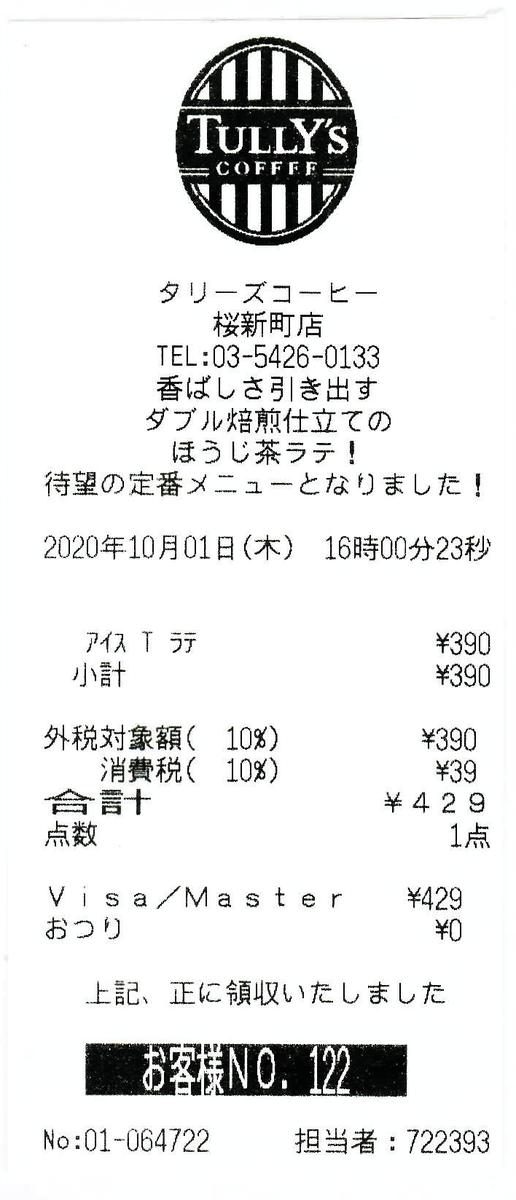 f:id:ri25r:20210505225149p:plain