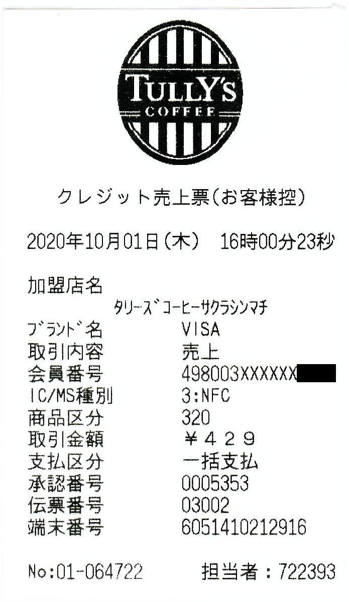 f:id:ri25r:20210505225225p:plain