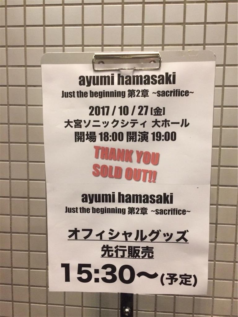 f:id:ri_samon:20171212011439j:plain