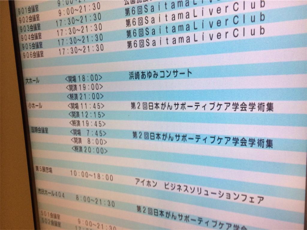 f:id:ri_samon:20171225125425j:image