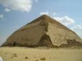 [カイロ]屈折ピラミッド