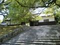 [京都]青蓮院