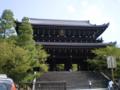 [京都]知恩院でかい