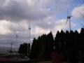 [稲葉山]風車