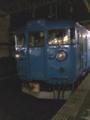 [鉄]青い子
