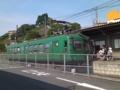 [熊本][鉄]熊本電鉄のちょう格好良い電車