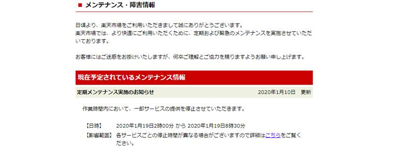 f:id:riaanehiriaotouto:20200119051919j:plain
