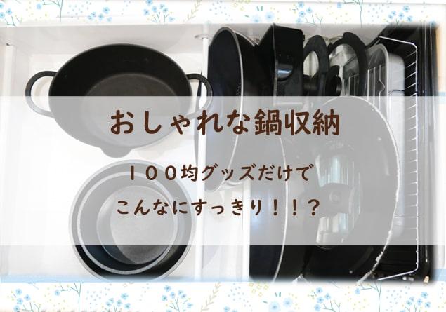 f:id:riaanehiriaotouto:20200214004225j:plain
