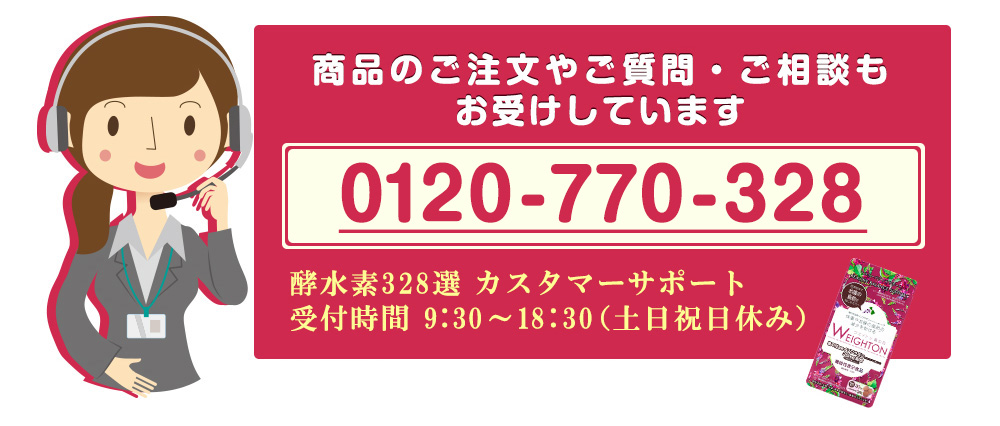 f:id:riaanehiriaotouto:20200319092617p:plain