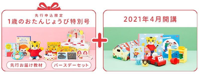 f:id:riaanehiriaotouto:20200607090416j:plain