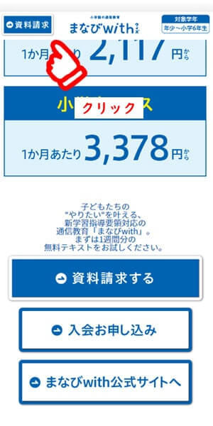 f:id:riaanehiriaotouto:20201005154811j:plain