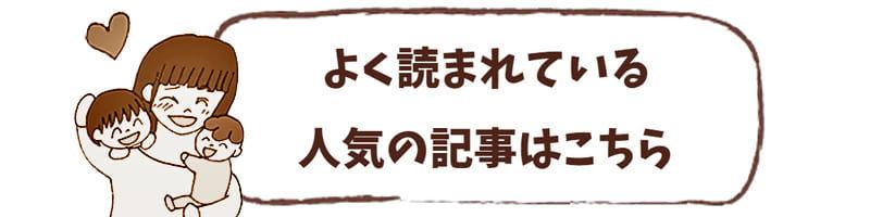 f:id:riaanehiriaotouto:20201016230625j:plain