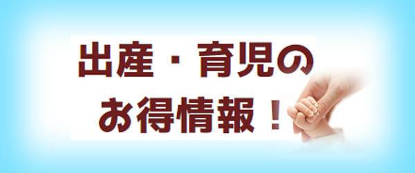 f:id:riaanehiriaotouto:20201018170231j:plain
