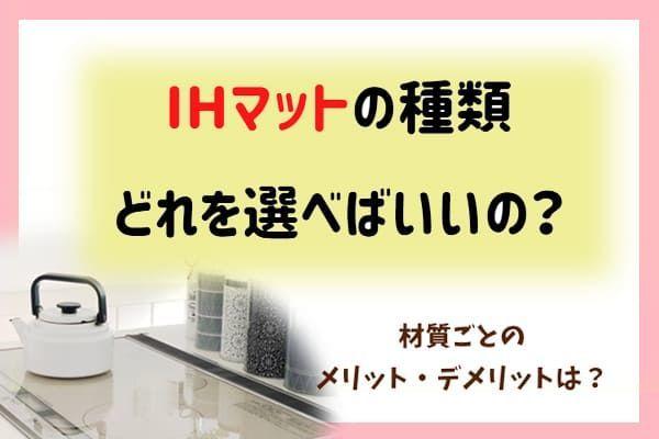 f:id:riaanehiriaotouto:20201112235811j:plain