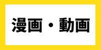 f:id:riaanehiriaotouto:20201121000110j:plain