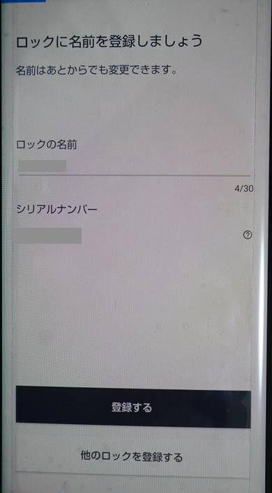 f:id:riaanehiriaotouto:20201222001632j:plain