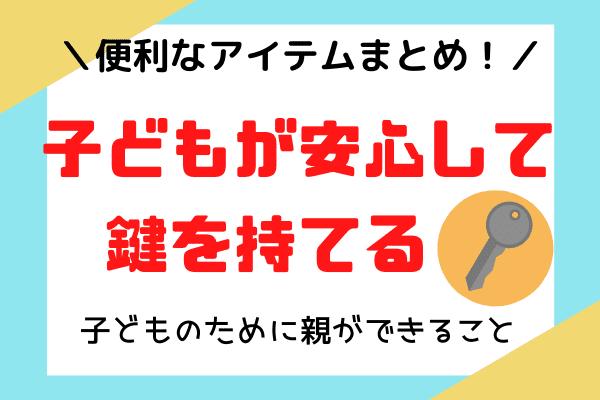 f:id:riaanehiriaotouto:20201224015150p:plain
