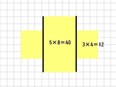 f:id:riaanehiriaotouto:20210102153338j:plain