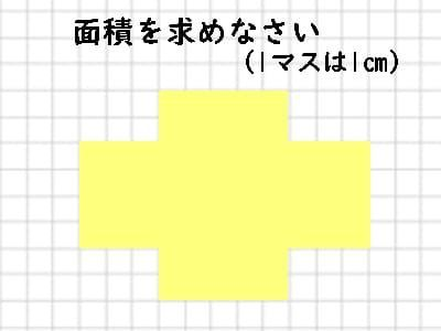 f:id:riaanehiriaotouto:20210102153349j:plain