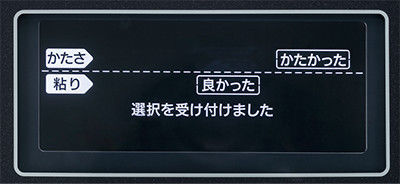 f:id:riaanehiriaotouto:20210105115227j:plain