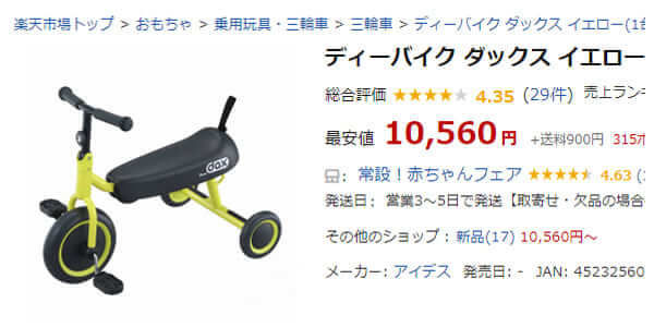 f:id:riaanehiriaotouto:20210108092947j:plain
