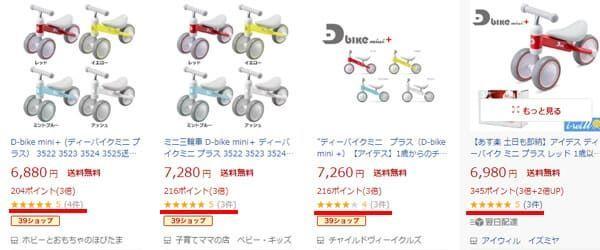f:id:riaanehiriaotouto:20210108233608j:plain