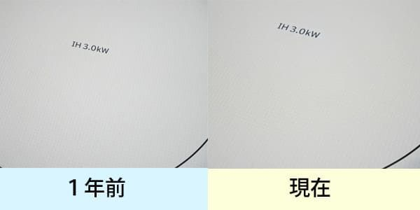 f:id:riaanehiriaotouto:20210124074630j:plain