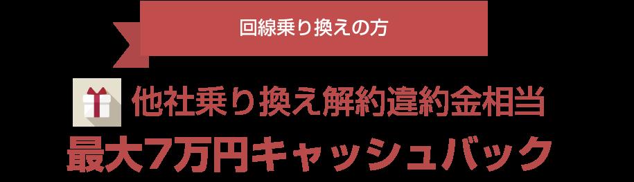 f:id:riaanehiriaotouto:20210128154425p:plain