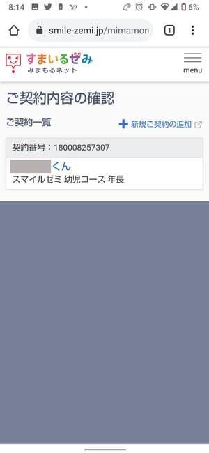 f:id:riaanehiriaotouto:20210210165751j:plain