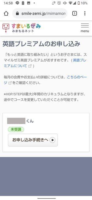 f:id:riaanehiriaotouto:20210210165849j:plain