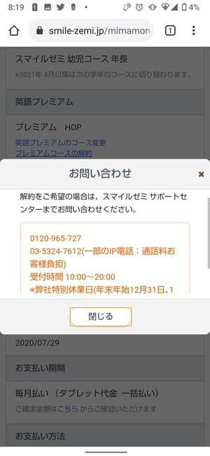 f:id:riaanehiriaotouto:20210210170106j:plain