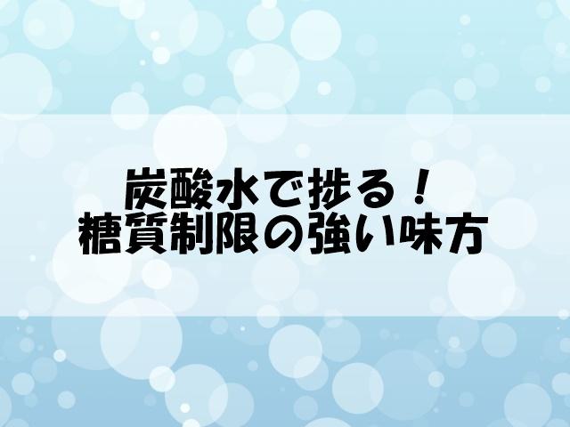 f:id:rianity:20170805235025j:plain