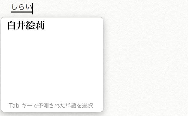 f:id:ribastdesumono:20170227221805p:plain
