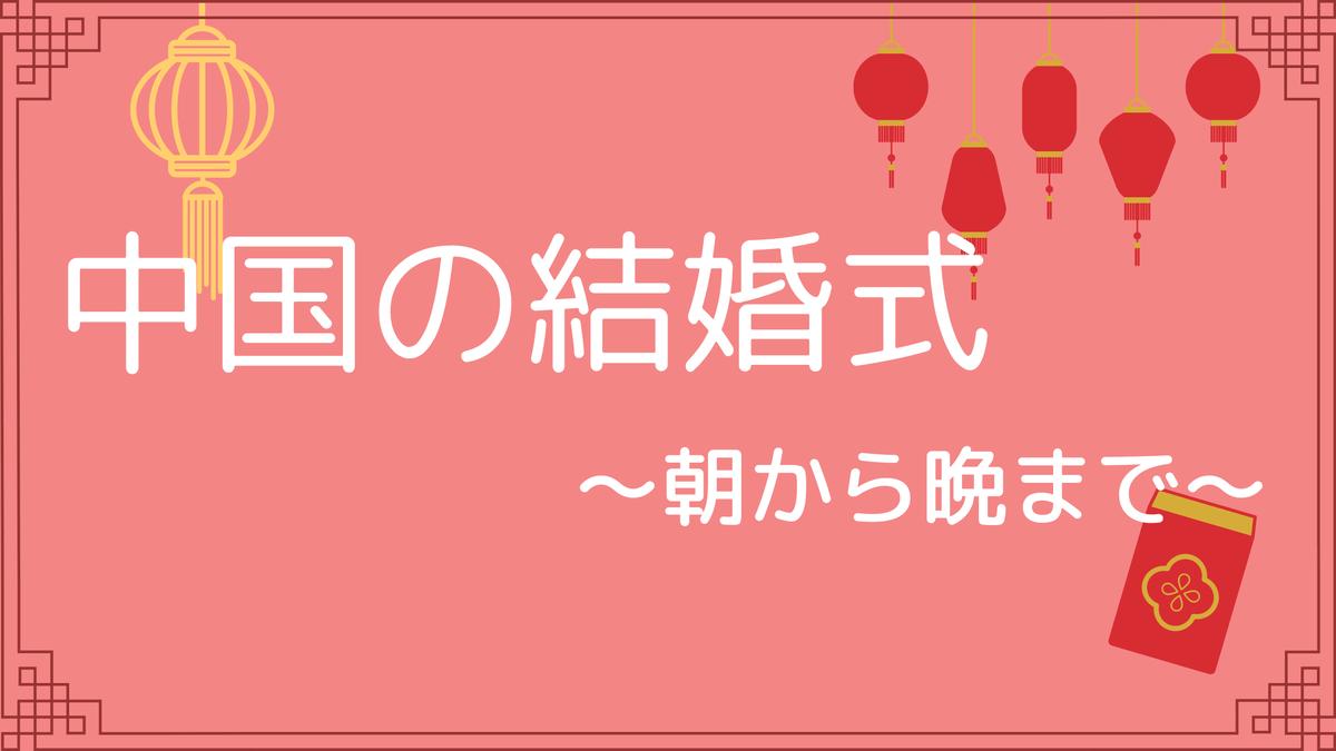 f:id:ribenxiaolu:20210101031211p:plain
