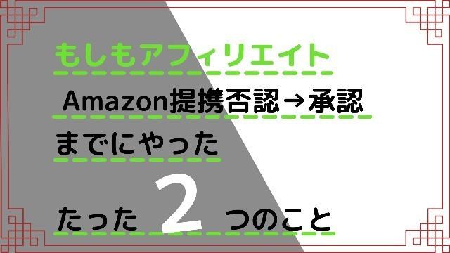 f:id:ribenxiaolu:20210116150016j:image