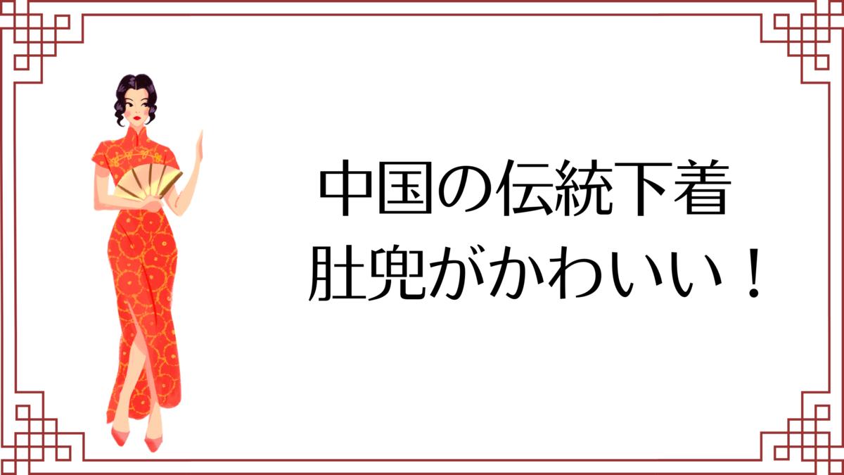 f:id:ribenxiaolu:20210820180134p:plain