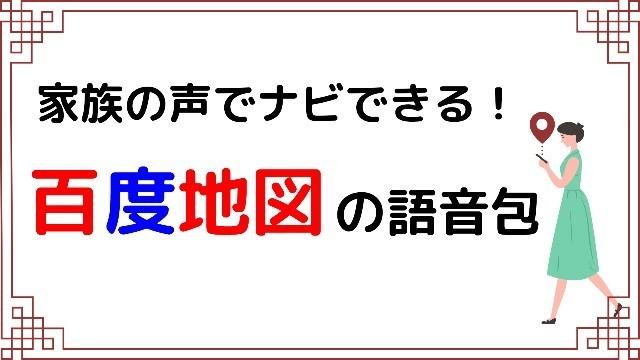 f:id:ribenxiaolu:20210926113413j:image