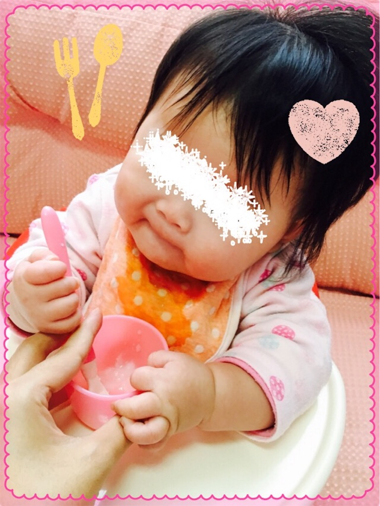 f:id:ribon-takara:20161125043836j:image