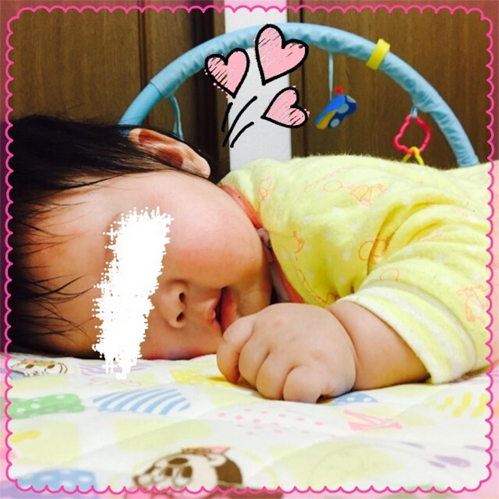 f:id:ribon-takara:20161125044401j:image