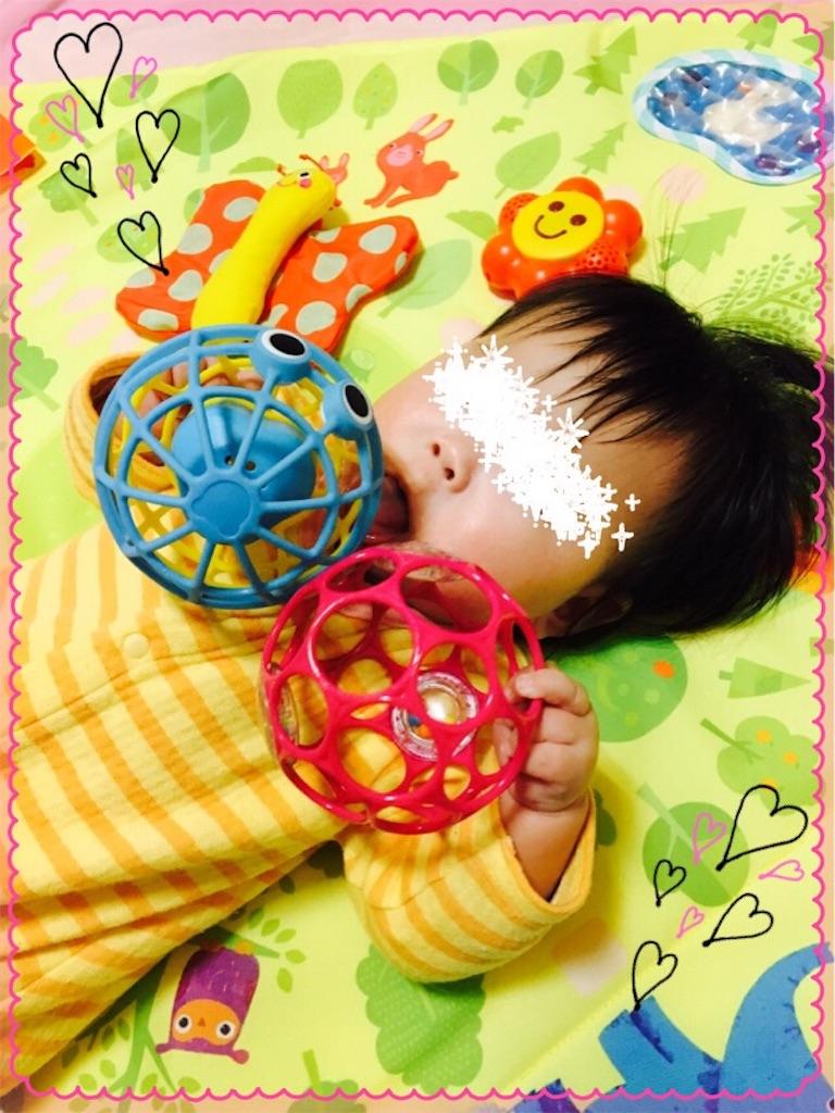f:id:ribon-takara:20161125044715j:image