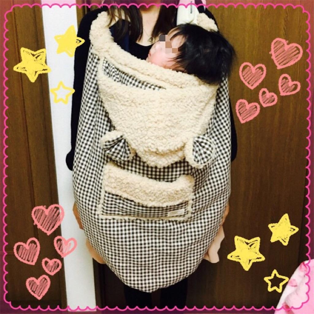f:id:ribon-takara:20161125045009j:image